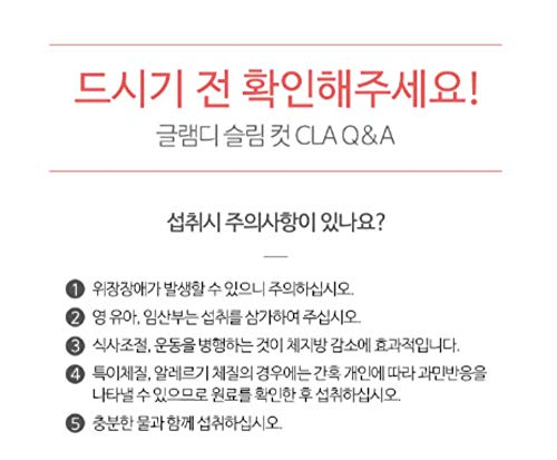 GLAM.D Slim Cut CLA 500mg X 60capsule (30g) Made in Korea Weight Loss, Health by GLAM.D (Image #7)