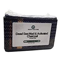 Handmade Dead Sea Mud & Activated Charcoal Facial Soap - 4.5oz Artisan Soap Bar. 100% Natural Vegan Soap with Tea Tree Essential Oil by Rooty Culture