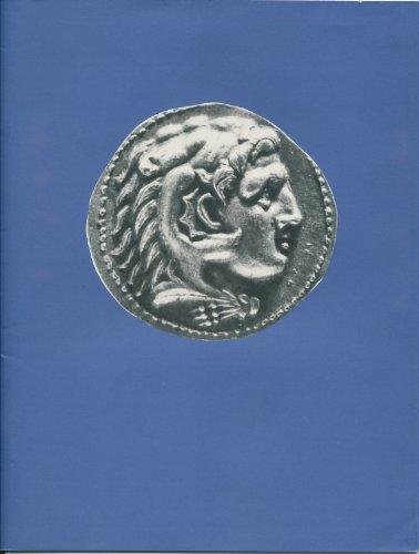 greek emblem - 8