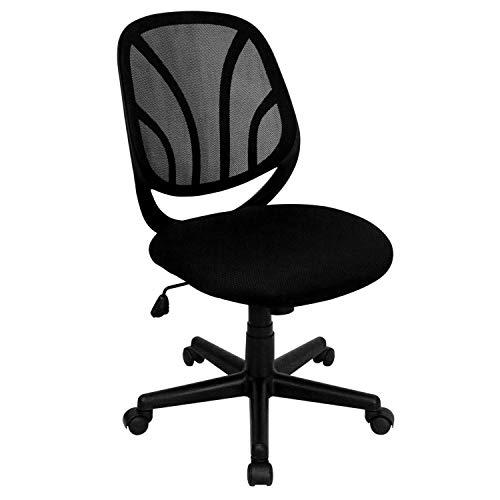 (A Line Furniture Romeo Black Armless Mesh Swivel Adjustable Office Chair)