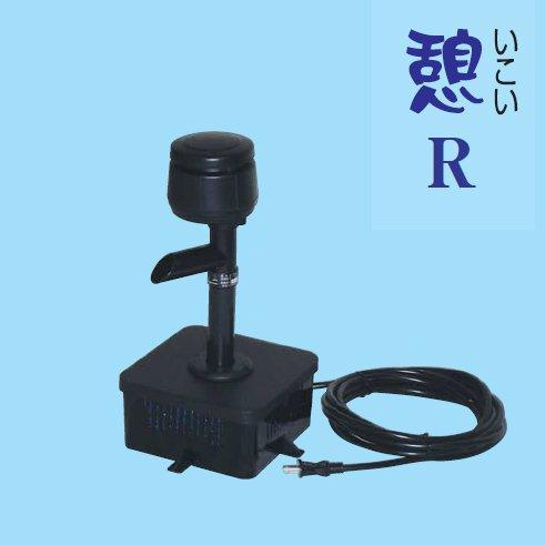 ウォータークリーナー:憩(いこい)R[タカラ工業][水槽池用ろ過器] ノーブランド品 B06XKS6LFG 16800