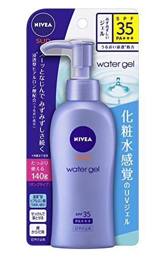 - Nivea Japan Perfect Water Gel Spf35 / Pa +++ Pump 140g