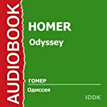 Odyssey [Russian Edition] |  Homer