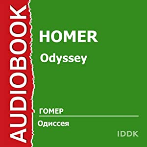 Odyssey [Russian Edition] Audiobook