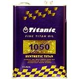 Titanic(チタニック) シンセティックチタンオイル 10W-50 4L TG-S4L