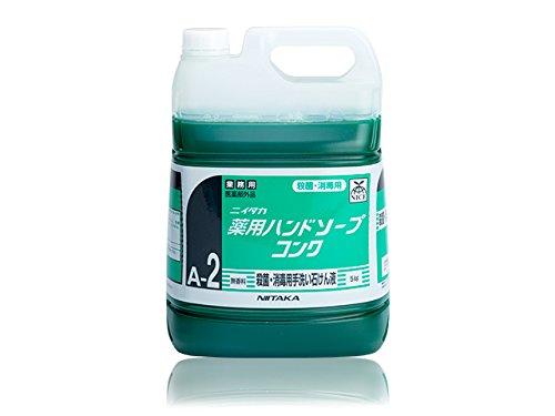 無香料 殺菌消毒用手洗い石けん液 ニイタカ 薬用ハンドソープコンク 5KX3本 B075XR5KDB