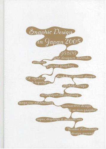 Graphic Design in Japan ebook