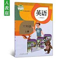 2018年使用 六年级上册英语书 人教版pep教材教科书6六年级英语书上册 人民教育出版社 小学英语PEP6上(三年级起)