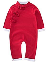 822fa8c17 May's Baby Toddler Chinese Traditional Buckle Long Sleeve Jumpsuit Onesie  Outfit