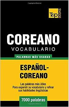 Book Vocabulario Español-Coreano - 7000 palabras más usadas
