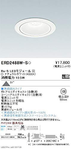 ENDO LEDリプレイスダウンライト ナチュラルホワイト4000K 埋込穴φ100mm 無線調光 FHT24W相当 超広角 ERD2488WS(ランプ付) B07HQ3N2Z2