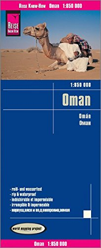 Oman 2015: REISE.2460 (Allemand) Carte – Carte pliée, 23 février 2015 Reise Know-How Verlag GmbH 383177319X Gazetteers & Maps) Atlases