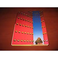 The Forbidden City: Collection of Photographs by Hu