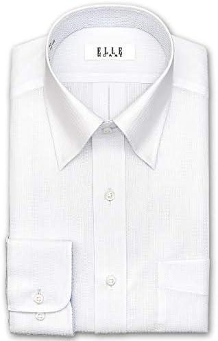 [エル・オム]形態安定加工ワイシャツ スナップダウン メンズ|ZED422-200 [200-4382]
