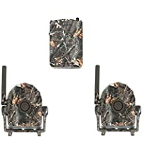 Bestguarder wireless or cordless hunting and security alarm system with sound / Vibration / LED light three alert for hunter to be informed of any animals approaching