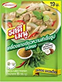Thai Food, Green Curry Powder Quick Meal. Rosdee Menu Brand Product of Thailand