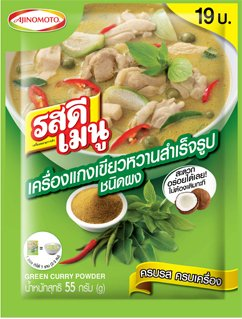 Thai Food, Green Curry Powder Quick Meal. Rosdee Menu Brand Product of Thailand by Rosdee Menu
