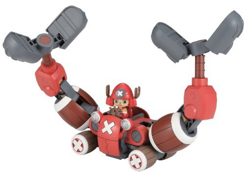 bandai chopper mecha - 6
