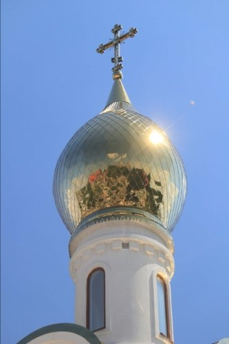 Golden Dome of a Russian Orthodox Church in Tiraspol Moldova Journal: 150 Page Lined Notebook/Diary ()