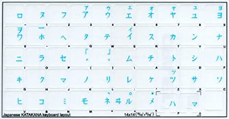 Red 14X14 RED Japanese Katakana Keyboard Labels Layout ON Transparent Background with Blue Orange White OR Yellow Lettering