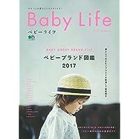 Baby Life 表紙画像