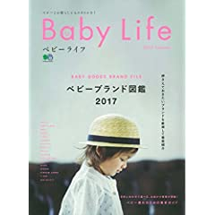 Baby Life 最新号 サムネイル