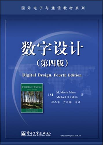Digital Design 4th Edition With A Cd Rom Paperback Mei Ma Nuo