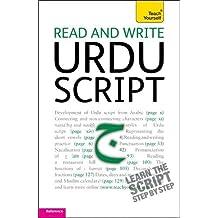 Read and write Urdu script