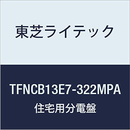 保障できる 東芝ライテック 小形住宅用分電盤 B073XJSKDC TFNCB13E7-322MPA Nシリーズ扉付機能付 感震リレー付 TFNCB13E7-322MPA B073XJSKDC, オオタシ:7f9a395f --- a0267596.xsph.ru