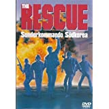 The Rescue (Fully Uncut) , Kevin Dillon/USA1988