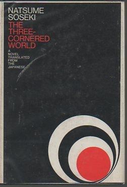 The Three Cornered World By Natsume Soseki