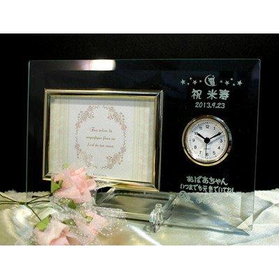 メッセージ名入れロゴ時計付きガラスフォトフレーム横キシマ B00GPI1UDW