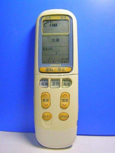 日立 エアコンリモコン RAR-2U1