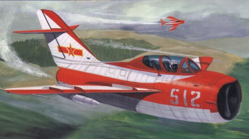 Trumpeter 1/32 Shenyang FT5 Trainer 2-Seater - Trainer Seater