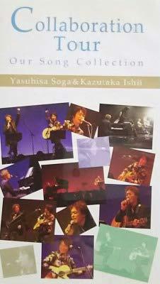 Yasuhisa Soga & Kazutaka Ishii Collaboration Tour Our Song Collection VHS ビデオ B07QKFK1F1