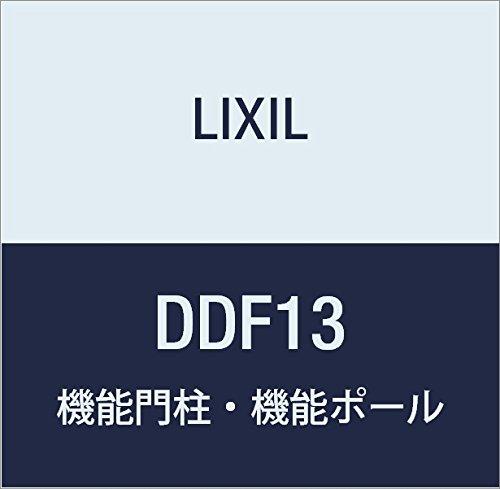 LIXIL(リクシル) TOEX ステイWFP1型支柱B H1500 STブラウン DDF13 B073RFBPHN