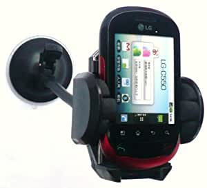 Emartbuy 7 Pulgadas Coche Universal Parabrisas Ventosa Negro Soporte Adecuado Para Lg Optimus Chat C550