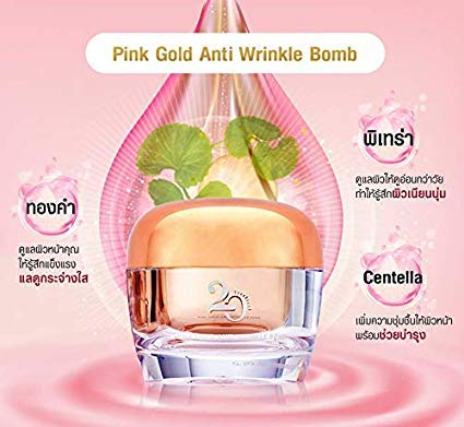 Minus 20 Pink Gold Anti Wrinkle Bomb in 3 minute Innovative Cream From Korea Timeless Beauty By TGS
