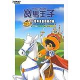 リボンの騎士 TV全話 コンプリートDVD (全52話)[DVD] 台湾輸入盤 日本語/中国語 [Import]