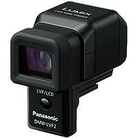 Panasonic LUMIX Live View Finder for Lumix GX1 | DMW-LVF2 - International Version (No Warranty)