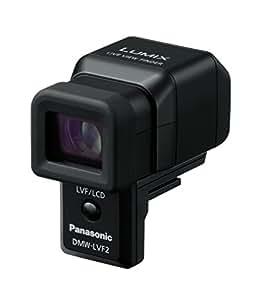 Panasonic DMW-LVF2 kit para cámara - Accesorio para cámara (Negro)