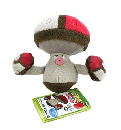 Banpresto My Pokemon Collection Best Wishes Mini Plush - 47538 - 4' Amoonguss/Morobareru