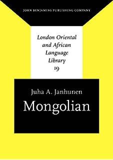 Mongolian grammar textbook khatantuul baatarsukh 9780615311548 mongolian london oriental and african language library fandeluxe Choice Image