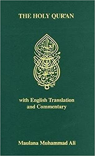 Buy Holy Quran: With English Translantion and Commentary