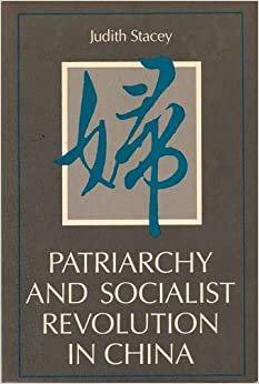 Patriarchy in china