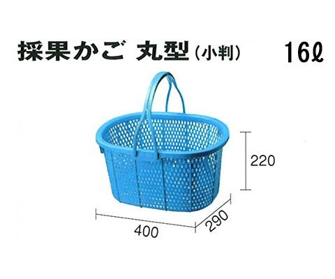 セキスイ 採果かご 丸型 (小判) [10個入] NKS1N 農業 水産資材 B002QUVP4M