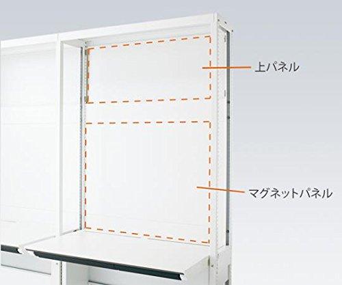 コクヨ2-9915-02背面パネル上部W1100×H2160用 B07BD35S6C