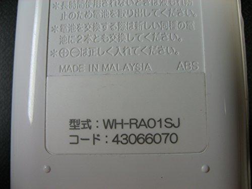 東芝 エアコンリモコン WH-RA01SJ