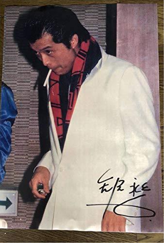 矢沢永吉 サイン付きポスター