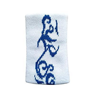 DHDHWL Wristbands 1Pc Sport Sweatband Hand Band Sweat Wrist Support Brace Wraps Guards For Gym Volleyball Basketball Sports D Estimated Price £11.90 -
